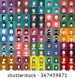 avatar icons set with eyes nose ... | Shutterstock .eps vector #367459871