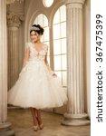 bride. wedding. the bride in a... | Shutterstock . vector #367475399