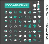 food  drinks  grocery  icons ... | Shutterstock .eps vector #367477079