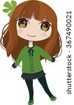 cute anime girl in green outfit | Shutterstock .eps vector #367490021