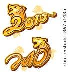 tiger 2010year | Shutterstock . vector #36751435