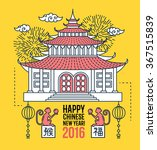 chinese new year flat thin line ...   Shutterstock .eps vector #367515839