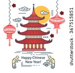 chinese new year flat thin line ... | Shutterstock .eps vector #367515851