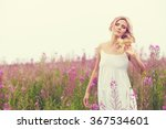 outdoor portrait of a beautiful ... | Shutterstock . vector #367534601