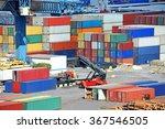 port cargo crane and container...   Shutterstock . vector #367546505