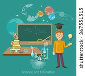 science and education student... | Shutterstock .eps vector #367551515