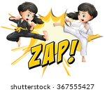 two girls doing martial arts... | Shutterstock .eps vector #367555427