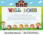 certificate with children at... | Shutterstock .eps vector #367555451