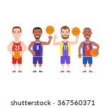 basketball players set.... | Shutterstock .eps vector #367560371