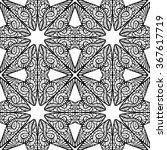 seamless illustrated pattern... | Shutterstock .eps vector #367617719