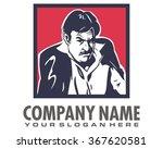 man figure portrait logo vector | Shutterstock .eps vector #367620581