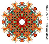 vector abstract round ornament. ... | Shutterstock .eps vector #367644989