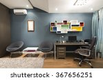 Small photo of Interior of a loft apartment study room