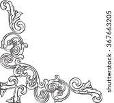 vintage fine real corner is... | Shutterstock .eps vector #367663205