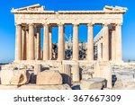 parthenon in acropolis  athens  ... | Shutterstock . vector #367667309
