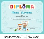 preschool kids diploma...   Shutterstock .eps vector #367679654