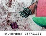 beautiful street art of...   Shutterstock . vector #367711181