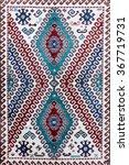 erevan  armenia  14 august ...   Shutterstock . vector #367719731