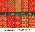 10 different traditional... | Shutterstock .eps vector #367721981
