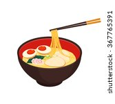 asia noodle bowl food vector | Shutterstock .eps vector #367765391