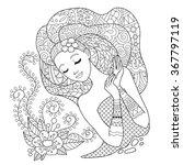 beautiful flower woman. design... | Shutterstock .eps vector #367797119