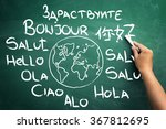 word hello in all languages of... | Shutterstock . vector #367812695