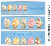 set of banners with colorful... | Shutterstock .eps vector #367822427