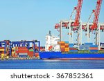 container stack and ship under... | Shutterstock . vector #367852361