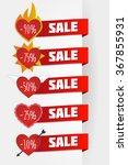 hearts sale love set with... | Shutterstock .eps vector #367855931