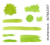 hand drawn green watercolor... | Shutterstock .eps vector #367862357