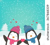 happy valentines day card with... | Shutterstock .eps vector #367868339