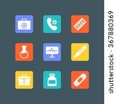 set of white medical icons. | Shutterstock .eps vector #367880369