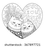 two romantic cats in love on... | Shutterstock .eps vector #367897721