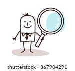 cartoon man carrying a large... | Shutterstock .eps vector #367904291