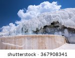 A Miracle Of Nature. Limestone...