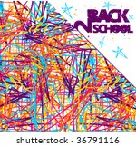 Back to school grunge background. Colorful texture of intersecting lines and blue stars on white - stock vector