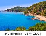cala sa boadella platja beach... | Shutterstock . vector #367912034