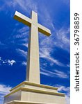 Memory cross in Mount Macedon, Victoria, Australia - stock photo