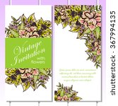 set of floral banners | Shutterstock . vector #367994135