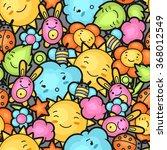 seamless kawaii child pattern... | Shutterstock .eps vector #368012549