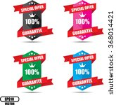 special offer guarantee label... | Shutterstock .eps vector #368014421