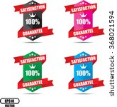 100  satisfaction guarantee... | Shutterstock .eps vector #368021594
