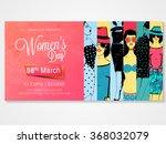 creative poster  banner or... | Shutterstock .eps vector #368032079
