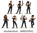 vector image of a set of... | Shutterstock .eps vector #368035961