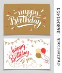 happy birthday greeting cards... | Shutterstock .eps vector #368041451