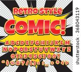 comic retro alphabet set. red... | Shutterstock .eps vector #368043119