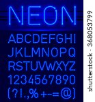 blue set neon font and symbols... | Shutterstock .eps vector #368053799