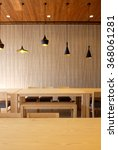 Wooden Canteen With Linear...