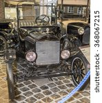 "Small photo of MOSCOW, RUSSIA- DECEMBER 15- Ford Model T -""Tin Lizzie""(year of production_1908-1927) at the Museum of technique V.Zadorozhnyj on December 15; 2015 in Moscow"