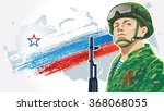 russian soldier with... | Shutterstock .eps vector #368068055
